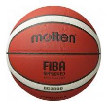 Molten GM6X Basketbol Topu FIBA Onaylı