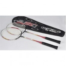 Busso BS3000 Badminton Raketi Tek Parça 2 Raket